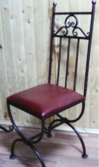 Кованый стул Х-15