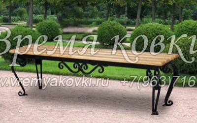 Кованая скамейка Х-20