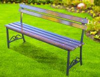 Кованая скамейка Х-22
